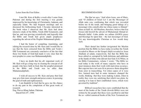 Zephaniah The Prophet Research Paper by Quot Everymany Quot Research Paper Research Paper Reportspdf762 Web Fc2