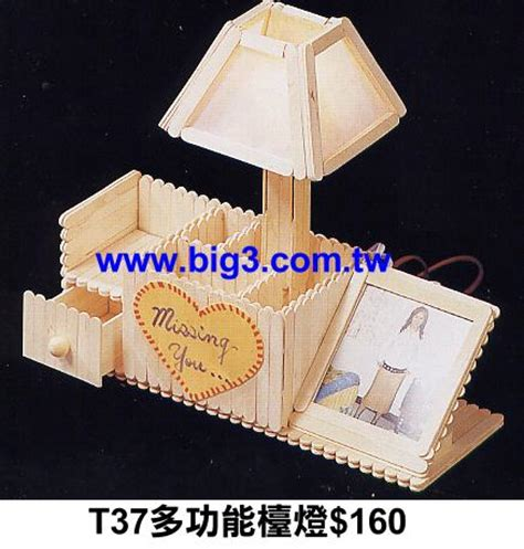 imagenes de casitas con palitos de helados palitos de helados imagenes taringa