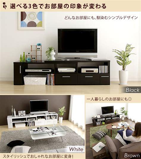 Tv Corner Cabinet Tvボード メベル 組み立て品
