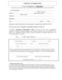 Consent Letter Notarized Notarized Letter Template For Child Travel Best Business