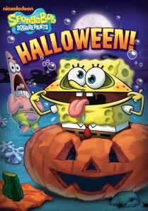 spongebuddy mania spongebob episode band geeks