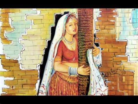 Tari Udas Aankh Man Manhar Udhas | tari udas aankh man manhar udhas youtube