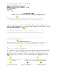 end user certificate template malaysia hong kong singapore trade process global