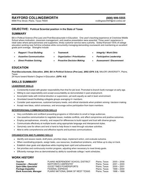 Examples Of Federal Government Resumes by The Best Resume Format For A Modern Job Seeker