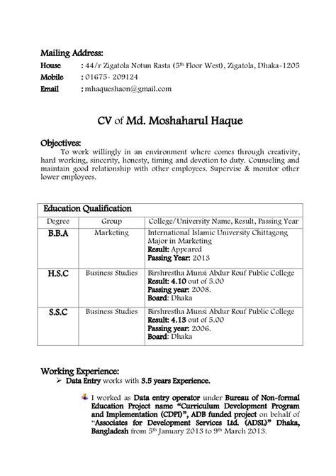biodata format for bengali marriage cv sle
