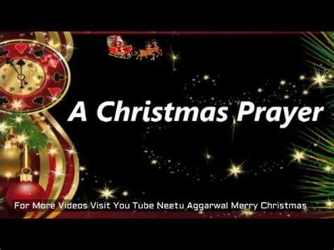 christmas prayermerry christmashappy  yearwishesgreetingsblessingschristmas musice