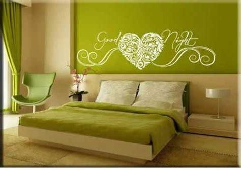 stickers per da letto adesivi murali per da letto