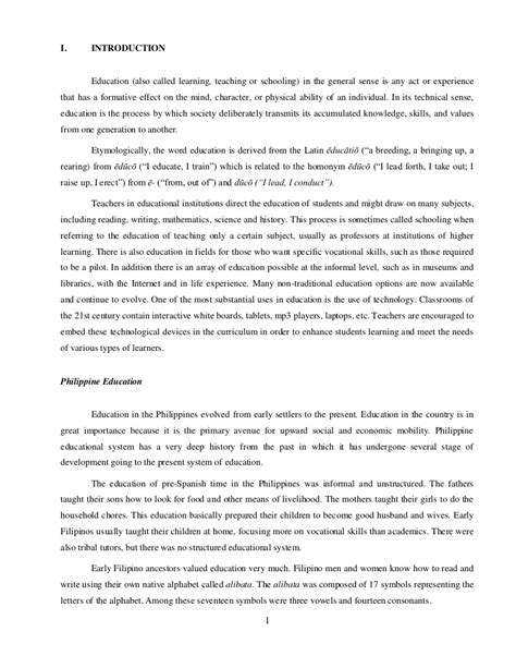 thesis about educational technology in the philippines to what extent is formal education effective essay