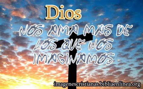 imagenes de jesus que nos ama imagen cristiana dios nos ama m 225 s de lo que nos imaginamos