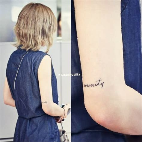 girls generation s taeyeon is lovin her tattoo