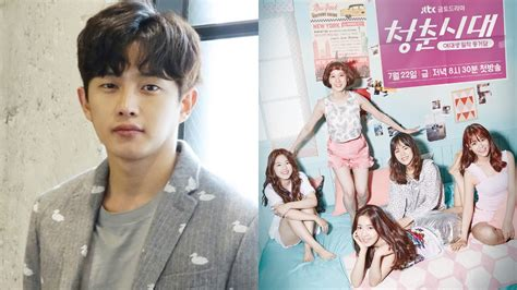 dramafire age of youth 2017 quot age of youth 2 quot in talks with kim min suk to play male