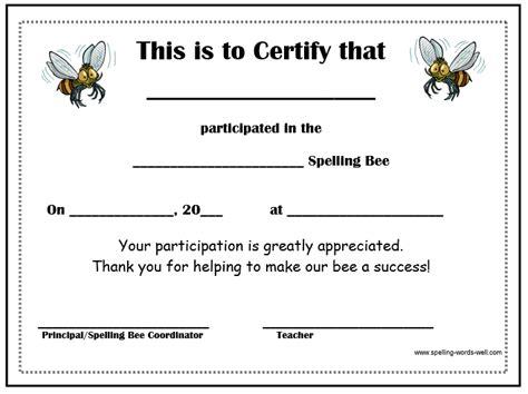 Spelling bee blank certificate template this spelling bee award