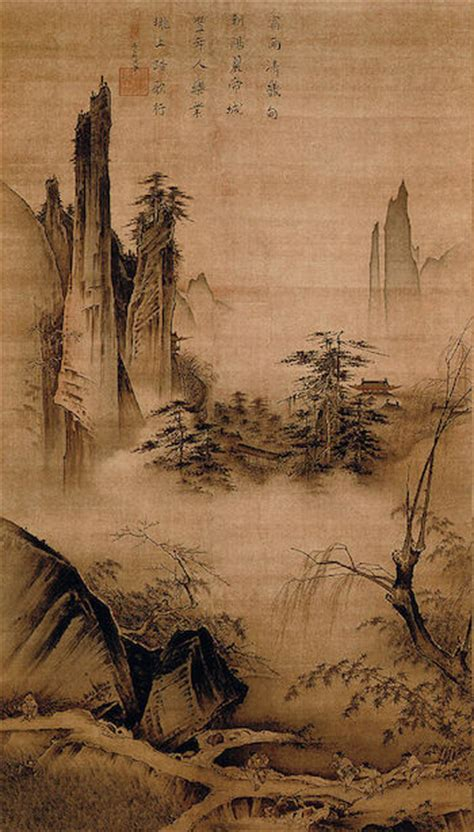ancient chinese landscape painting study com