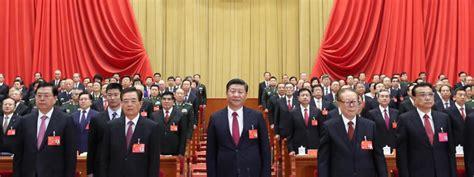si鑒e du parti communiste chine xi jinping obtient un nouveau mandat de cinq ans 224