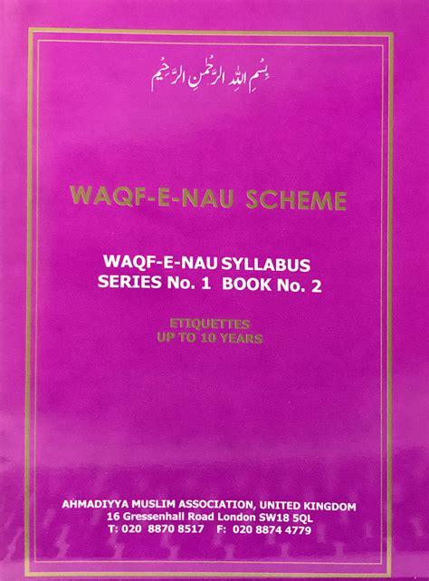 book with no pictures book waqf e nau syllabus series no 1 book no 2