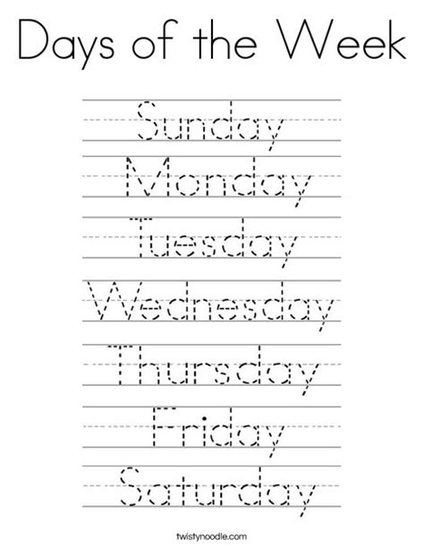 printable week days days of the week coloring page twisty noodle