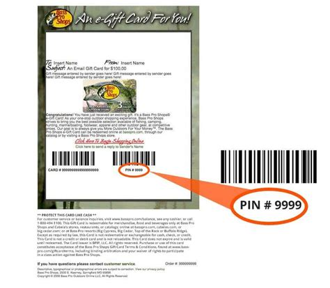 Pond Product Updates And Babygadget Coupon Code by Gift Cards Bass Pro Shops