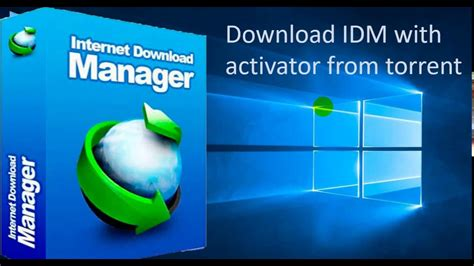 download idm full version free youtube download idm full version with activator youtube