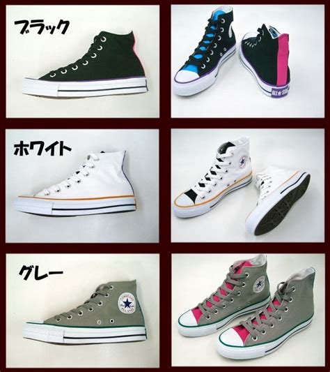 Converse Japan Market All Hi Canvas Grey 1c988 shoes yamaguchi rakuten global market converse all