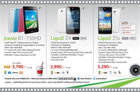 Acer Liquid Z5s acer จ ดโปรพร อมเป ดต วร นใหม acer liquid z5s เวอร ช น