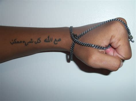 wrist arm tattoo designs the of the of religion