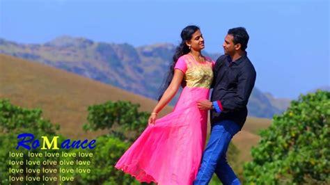 Wedding Album Songs by Kerala Wedding Album Song Outdoor