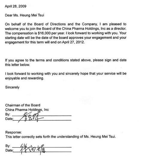Mortgage Engagement Letter china pharma holdings inc form 10 k ex 10 4