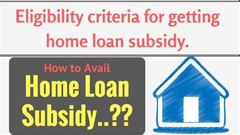 how to avail home loan subsidy eligibility criteria