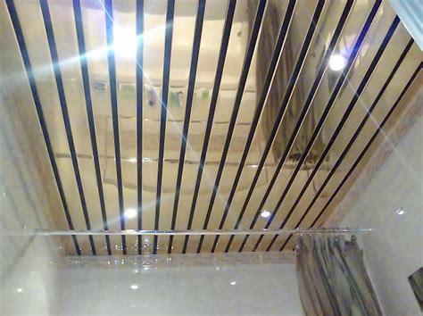 Luminaire Faux Plafond 60x60 by Dalle Plafond 60x60 Coupe Feu 224 Lorient Prix M2 Renovation