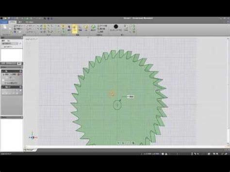 designspark tutorial designspark mechanical 2 spur gear tutorial