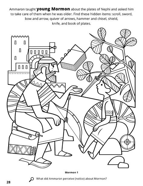 lds printable hidden pictures lds hidden picture coloring pages coloring pages