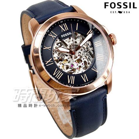 Fossil Jr1492 Jam Tangan Pria jual jam tangan fossil pria original jual jam tangan