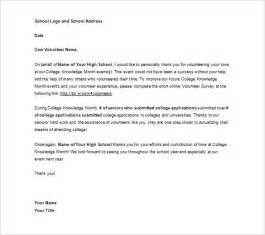 Support Letter For Housing Sa Volunteer Reference Letter Template