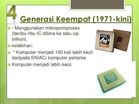 integrated circuit pertama kali ditemukan pada komputer generasi integrated circuit digunakan pertama kali pada komputer