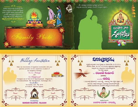 indian wedding card templates free indian wedding card invitation psd templates free