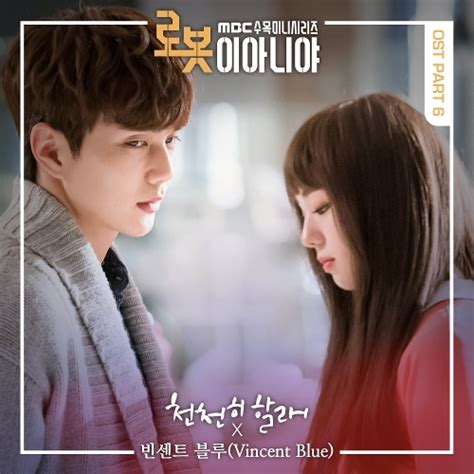 dramafire i m not a robot download download single vincent blue i m not a robot ost part