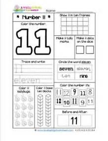 number worksheets for kindergarten number 11 worksheet