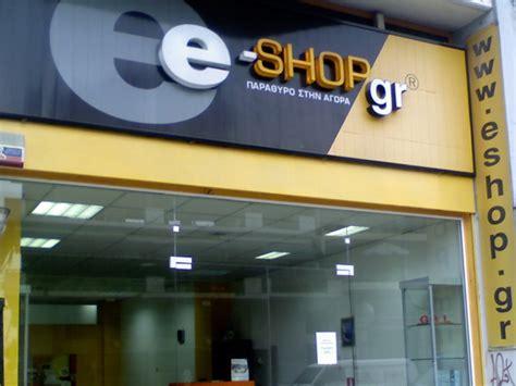 Sho Larissa κατάστημα eshop point λάρισα e shop gr