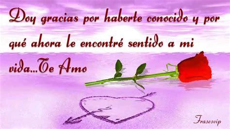 imagenes muy bonitas de navidad de amor imagenes de amor bonitas y romanticas poemas de amor