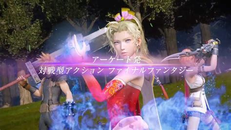 light curtain ffx dissidia final fantasy announced for arcades gematsu