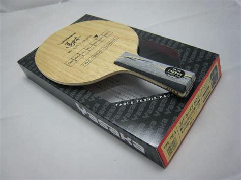 Yasaka Earlest Carbon yasaka ma carbon table tennis blade yasaka table