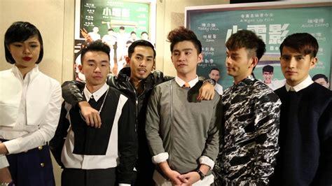 film malaysia new boyz interview with the dream boyz 2015 cny film malaysia youtube