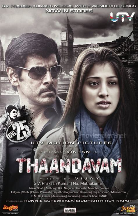 film links 4u thaandavam 2012 full hindi dubbed movie online free