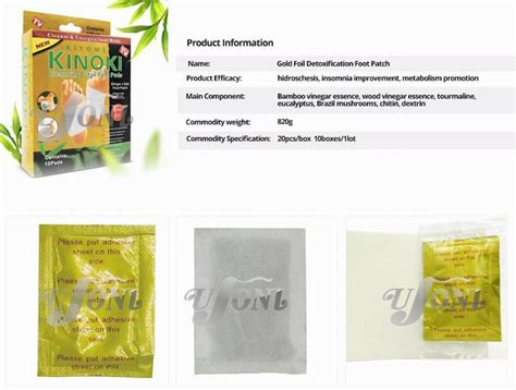Kinoki Gold Cleanseng Detox Foot Pads retail box gold premium kinoki detox foot pads cleanse energize your 1lot 10box 200pcs