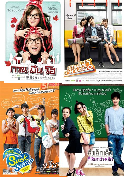 video film indonesia romantis 2014 daftar film thailand paling sedih romantis terbaik