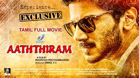 download film genji vs rindaman full latest tamil movie 2016 aaththiram full movie
