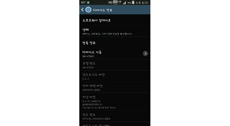 android 4 4 2 update android 4 4 2 kitkat update for samsung galaxy note 3 neo now available in south korea softpedia