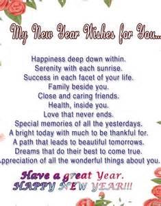 amazing happy new year poems