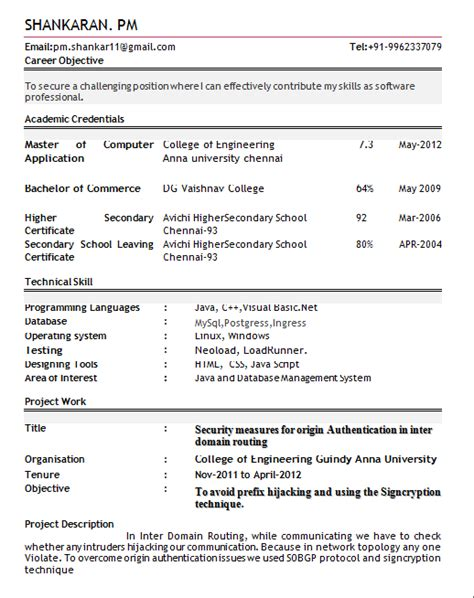 computer science resume example military bralicious co