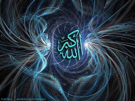 kumpulan kaligrafi terbaik didunia